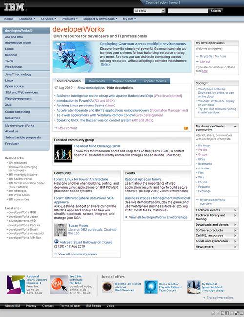 IBM dwhome-full3